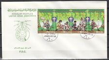 Libya, Scott cat. 1011. Scouting Anniversary on a First day cover. *