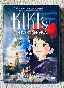 Walt Disney Studio Ghibli Kiki's Delivery Service DVD (2-Disc Set) Rare Sealed