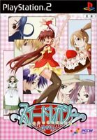 USED PS2 Sweet Legacy: Boku to Kanojo no Namonai Okashi 12259 JAPAN IMPORT