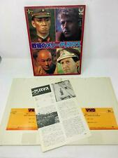 Merry Christmas Mr. Lawrence Movie VHD Japanese Video High Density