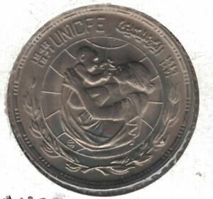 EGYPT 5 QIRSH UNC COIN 1972 YEAR KM#427 UNICEF