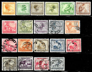 Belgian Congo #88 // 114, mint/used - 20 stamps