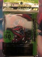 50 Bustine Protettive Yu-Gi-Oh! slifer the sky dragon
