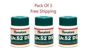 3 X 60 tabs Himalaya Herbe LIV52DS Soin Du Foie Digestion Désintoxiquant