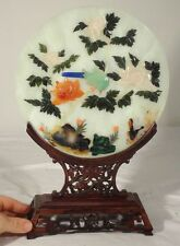 Antique Chinese Hardstone Jade Table Screen Plaque Floral Birds Coral Jadeite