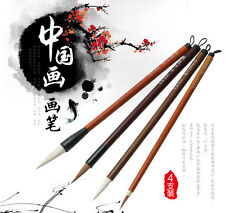 4 Kinds Marie's Chinese Traditional Painting Paint Brush Hook Line Pen Art G1324