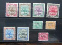 1897 values to 5m 1898 values to 2pi MM odd minor gum defect CAT £80+