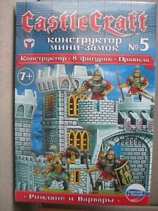 Castle Craft № 5 Romans & Barbarians Mini Castle   Technolog