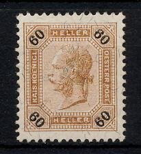 (YYAH 764) Austria 1899 MNG Perf 13 x 12 1/2