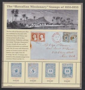 #3694 Hawaiian Missionary Stamps, Pane of 4 Mint Never Hinged, XF