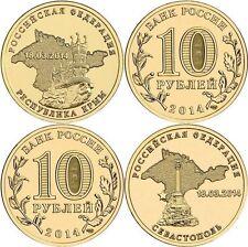 República de Crimea y Sebastopol moneda de 10 rublos 2014 Rusia Russland