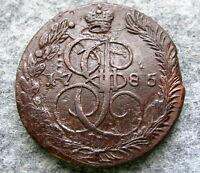 RUSSIA EKATERINA II 1785 EM 5 KOPEKS LARGE COPPER COIN