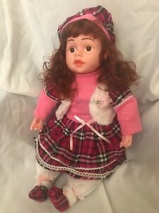 """ADORABLE interactive   I-BABY DOLL 21"""" Says Mom,Dad,laughs and cries"""
