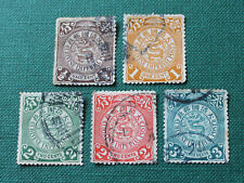 China Coiling Dragon Stamps x 5 - Different values Cancelled J