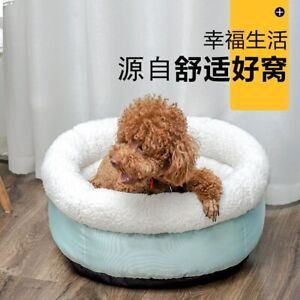 1Pc Round Soft Dog Beds Cotton Fluffy Dog Bed Sofa Calming Cat Beds Pet Supplies