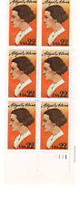 #2146 -22¢ Abigail Adams Issue - MNH Plate Block of 4 plus two
