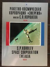 Voskhod-1 cosmonaut Feoktistov signed S.P.Korolev Space Corporation Energia book