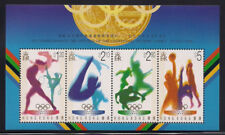 Hong Kong  1996  Sc #742A  Olympic  s/s  MNH  (2-1606)