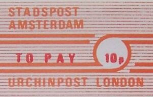 Local (City) Post 1971 - Postal Strike URCHIN Post London imperforated