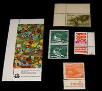 Vintage Stamp,Lot Of 8 ISRAEL, MNH, Blocks, Pairs, Air Mail, Negev Desert, Trees