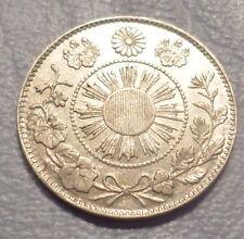 JAPAN COIN 5 SEN 1871 KM 6.1  AU+