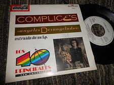 """COMPLICES Angeles desangelados+LUCA CARBONI Silvia lo sabe 7"""" 1989 PROMO LOS 40"""