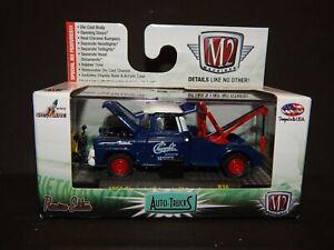 M2 Machines $.99 auction 1958 Chevrolet Apache Tow Truck Wrecker Blue MIP VHTF