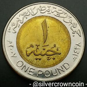 Egypt 1 Pound 2007 AH1428. KM#940a. One Dollar coin. Tutankhaman's Gold Mask.