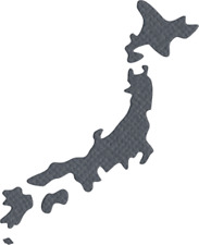 QuicKutz Lifestyle Crafts 2x2 Single Country Die   JAPAN Travel   RS-0868