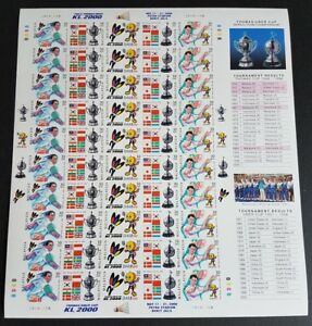 2000 Malaysia Sports Badminton Thomas Uber Cup Uncut 50v Full Sheet (imperf)