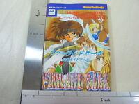 FARLAND SAGA Game Guide Japanese Book SegaSaturn MC *