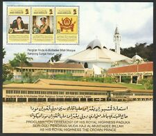 BRUNEI DARUSSALAM 1998 PROCLAMATION OF CROWN PRINCE SOUVENIR SHEET 3 STAMPS MINT