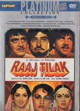 RAAJ TILAK BOLLYWOOD DVD - Sunil Dutt, Raaj Kumar, Dharmendra, Hema Malini.