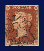 "1841 SG8m 1d Red-Brown ""1"" in Maltese Cross B1(1)ua MH 4-Margins Cat £180 bblx"