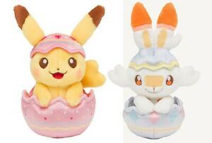 Pokemon Center Plush Toy Happy Easter Basket Egg Pikachu / Scorbunny 2021 NEW