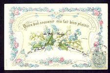 cpa relief Ecrite en 1905 à Louis GOIMBAULT de PARIS MUGUET MYOSOTIS Art Nouveau