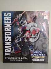 Transformers Age of Extinction l Lost Age l - Optimus Prime figure (16 cm)