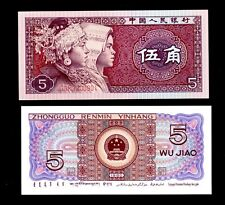 CHINA IN ASIA,1 PCE OF 5 JIAO  1980  P-883,    UNC  FROM BUNDLE
