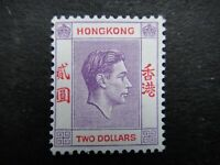 HONG KONG 1938 - 1948 stamp MINT King George VI GB UK British Colonies & Territo