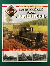 Russian Artillery Tractor KOMINTERN New Book for 1/35 Trumpeter 05540