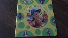 A Day Out in Toyland! by Enid Blyton (Board book, 2004)FREE P&P