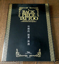 """"""" Back Piece Tattoo"""" Photo Book Traditional irezumi Yakuza Catalogue 1 Free Ship"""