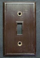 Antique Hemco Switch Wall Plate Cover Fine Lines Ribs Brown Bakelite Art Deco