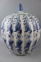 Large  Chinese  Blue and White  Porcelain Vase Qianlong Mark