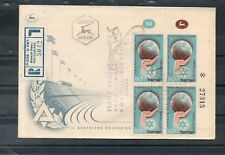 Israel Scott #78 Maccabiah Plate Block on Official FDC!!