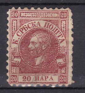Serbia - 1867 - Michel 5Y - MH