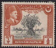 Bahawalpur 1949 KGV1 1/2 Anna Brown Orange & Black Wheat MM SG 40 - L1332