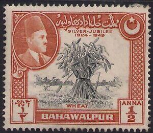 Bahawalpur 1949 KGV1 1/2 Anna Brown Orange & Black Wheat MM SG 40 - L1332