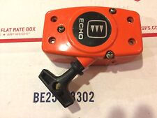 Echo Hedge Clipper Complete Starter Assembly