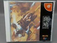 IKARUGA Sega Dreamcast DC japan